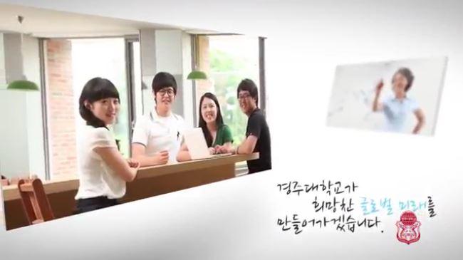 경주대학교 TV CF 및 홍보영상 제작